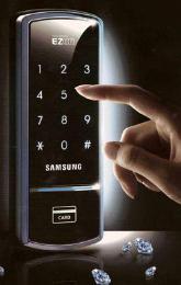 อุปกรณ์ล็อกประตู SHS-1320
