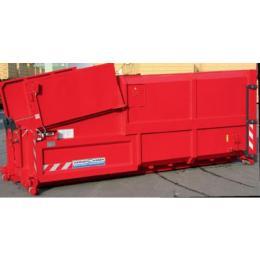 ตู้อัดขยะ Mobile Compactor MPC series