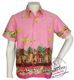 เสื้อเชิ้ตดอกลำดวน ชาย/สีชมพู รหัส S17S01
