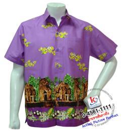 เสื้อเชิ้ตดอกลำดวน ชาย/สีม่วง รหัส S17S01