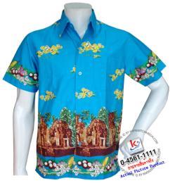 เสื้อเชิ้ตดอกลำดวน ชาย/สีฟ้า รหัส S17S01