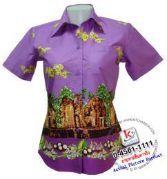 เสื้อเชิ้ตดอกลำดวน หญิง/สีม่วง รหัส S18S02