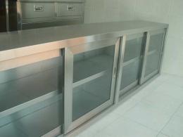 ตู้ (Cabinet)