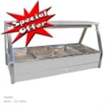 ตู้อุ่นอาหาร E24-100RD