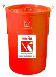 ถังขยะพลาสติก B10-100