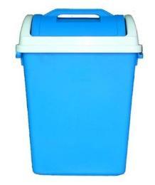ถังขยะพลาสติก B11-40K