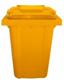 ถังขยะพลาสติก B20-190
