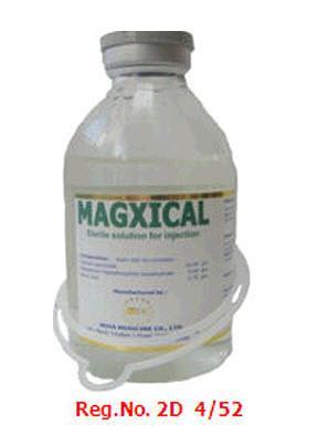 ยารักษาสัตว์ แม็กซิแคล (MAGXICAL)