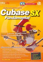ซีดีสอนใช้โปรแกรมคอมพิวเตอร์ Cubase sx - Fundamental