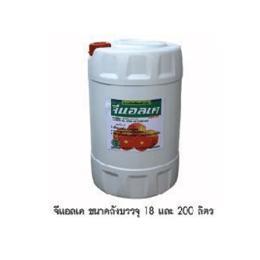 สารเคลือบผิวผักและผลไม้ Posthavest P0018