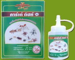 สารป้องกันกำจัดแมลง คาร์เต้ ดัชท์
