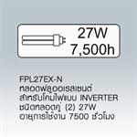 FPL27EX-N