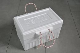 กล่องโปลิโฟมปิกนิกเล็กมีหูหิ้ว สีขาว