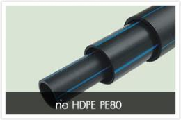 ท่อ HDPE PE 80 มาตรฐาน มอก. 982-2548