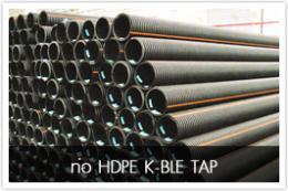 ท่อ HDPE ลูกฟูก K-BLE TAP