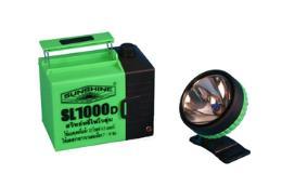 ไฟฉายรีชาร์ท SL 1000 ic