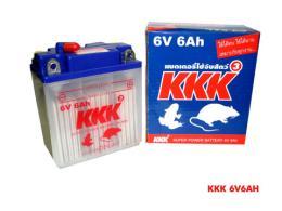 แบตเตอรี่ KKK 6V 6Ah