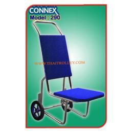 รถเข็นเก้าอี้ Model 290