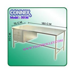 โต๊ะแสตนเลสแบบมีลิ้นชัก Model 501M