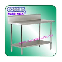 โต๊ะแสตนเลส MODEL 502 A