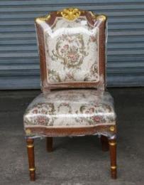 เก้าอี้หลุยส์ ขากลึงแกะลาย ไม้สัก