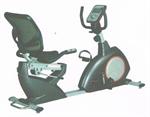 จักรยานเอนปั่น UTF-9500R (FME5021)