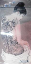 โปสเตอร์ไวนิล  P012