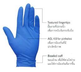ถุงมือ KLEENGUARD  G10