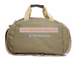 กระเป๋าเดินทาง ab-3-5077