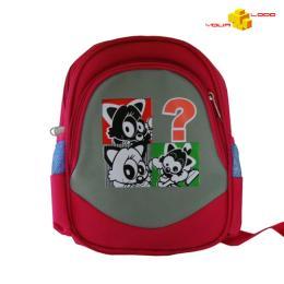กระเป๋าเป้นักเรียน SCB-004