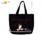 กระเป๋าชอปปิ้ง SHB-015