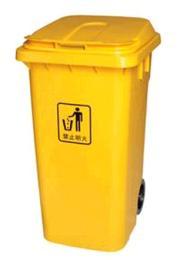 ถังขยะพลาสติก TD-6109 - TD6111