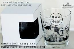 แก้วใสอย่างดี No.658
