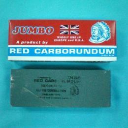 หินลับมีด RED CARBORUNDUM จัมโบ้