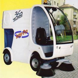รถกวาดอัตโนมัติรุ่น CITY360
