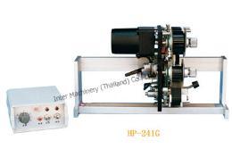 เครื่องพิมพ์อักษร HP-241G