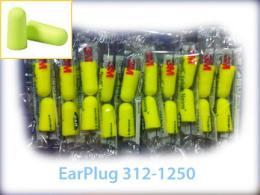 โฟมลดเสียง รุ่น 312-1250 แบบแบ่งขาย