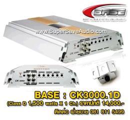 แอมป์รถยนต์ BASE - CK3000.1 ClassD
