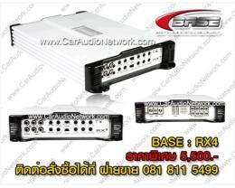 แอมป์รถยนต์  BASE - RX4