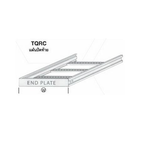 แผ่นปิดท้าย End Plate (TQRC)