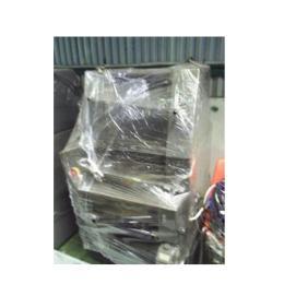 เครื่องพิมพ์ออฟเซ็ต ME-02-0135