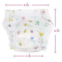 """กางเกงผ้าอ้อมเด็กขนาด 8"""" x 8"""""""