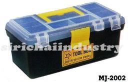 กล่องเครื่องมือ MJ-2002