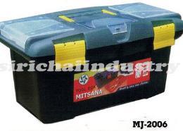 กล่องเครื่องมือ MJ-2006