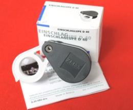 กล้องส่องพระ Zeiss D40 10x Triplet Loupe
