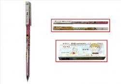 ปากกาหมึกเจล AGP-66802-B