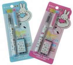 ปากกาหมึกซึม HFFP-0253