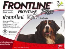 ฟอร์นไลน์พลัส สำหรับสุนัขหนัก 40-60 กก. (4 กล่อง)