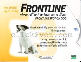 ฟรอนท์ไลน์ สปอท ออน สำหรับสุนัขไม่เกิน 10 กิโลกรัม (4 กล่อง)