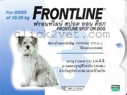 ฟรอนท์ไลน์ สปอท ออน สำหรับสุนัข 10-20 กิโลกรัม (4 กล่อง)